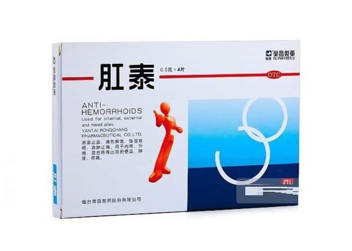Пластырь от геморроя anti hemorrhoids