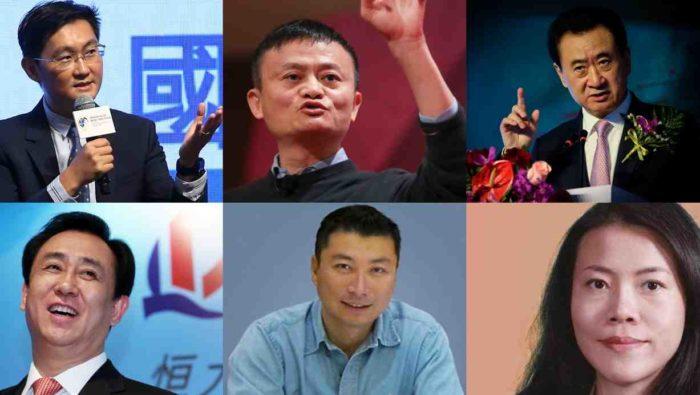 Самые богатые китайцы