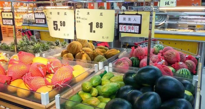 Цены в Китае на еду