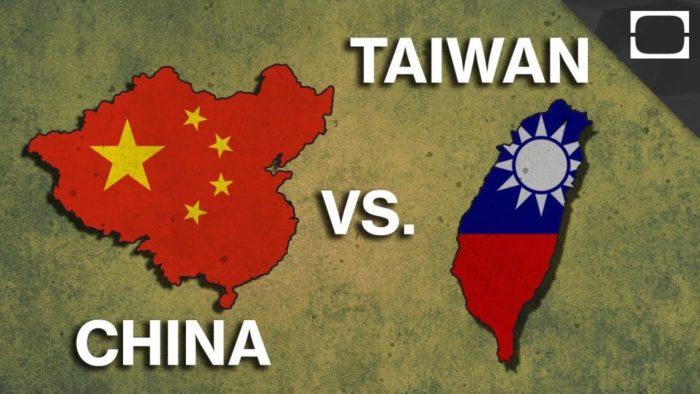 Тайваньский конфликт