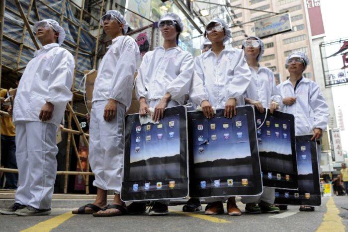 рабочие китайцы