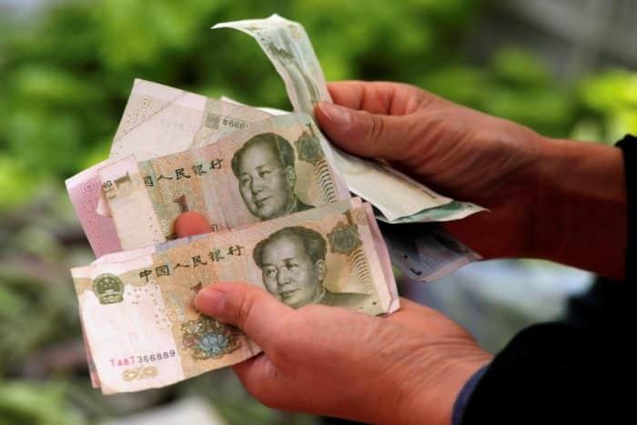 валюта китая