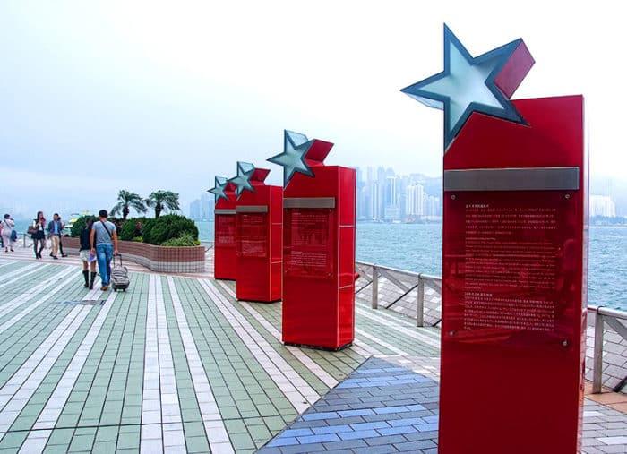 Аллея китайских звезд