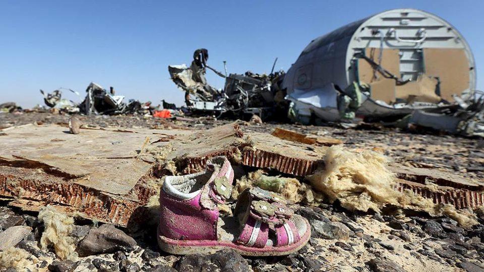 Авиакатастрофа над Синаем-2