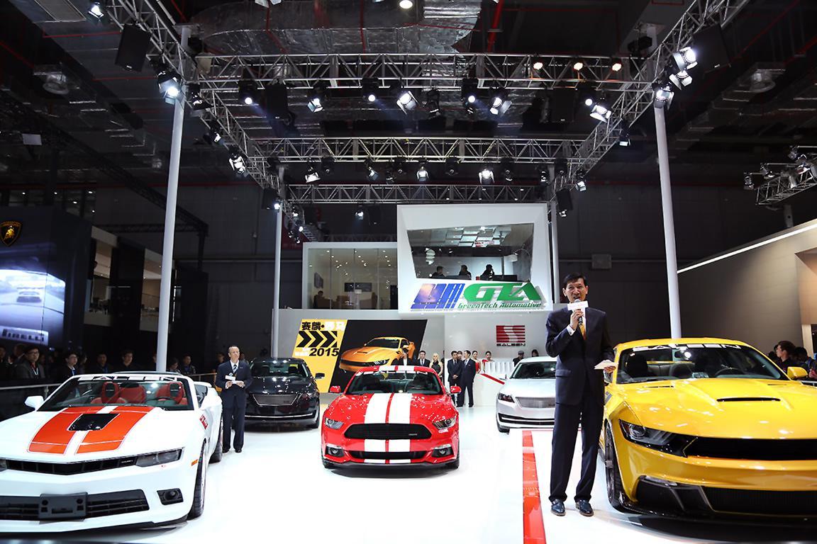 Автомобильное шоу Auto Shanghai