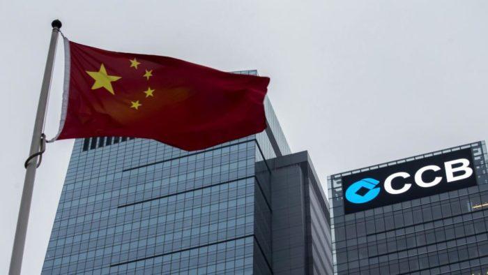 банки Китая именуемые «Большой четверкой»