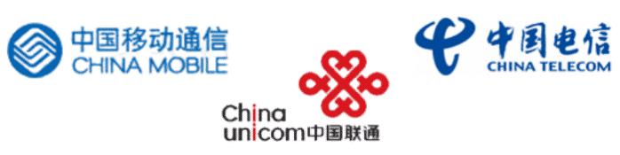 China Mobile и China Unicom.