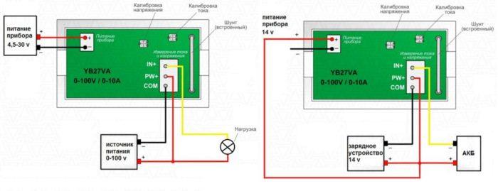 Как подключить китайский вольтметр амперметр
