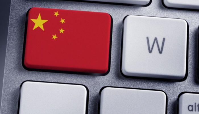 Как позвонить в КНР из России
