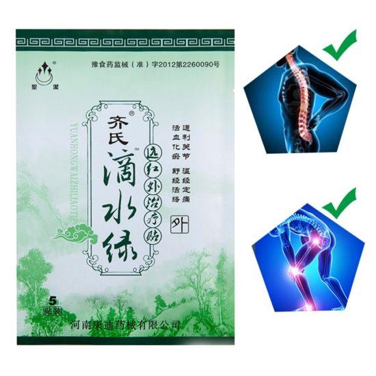 Китайские пластыри для лечения коленного сустава thumbnail