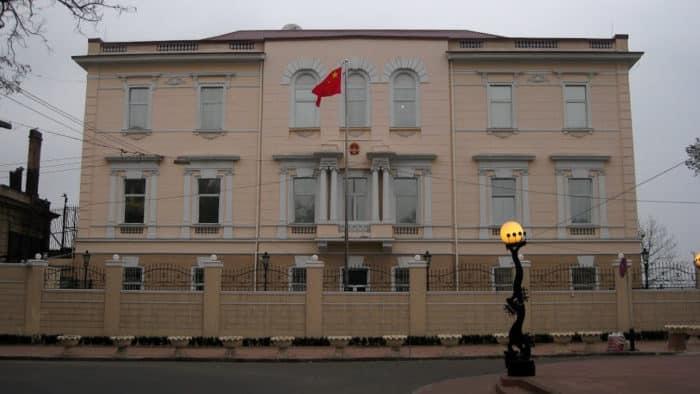 Китайское консульство в России