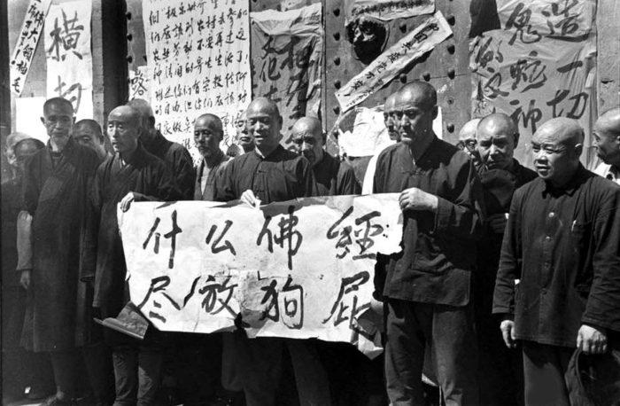 Культурная революция в Китае 1996-1976
