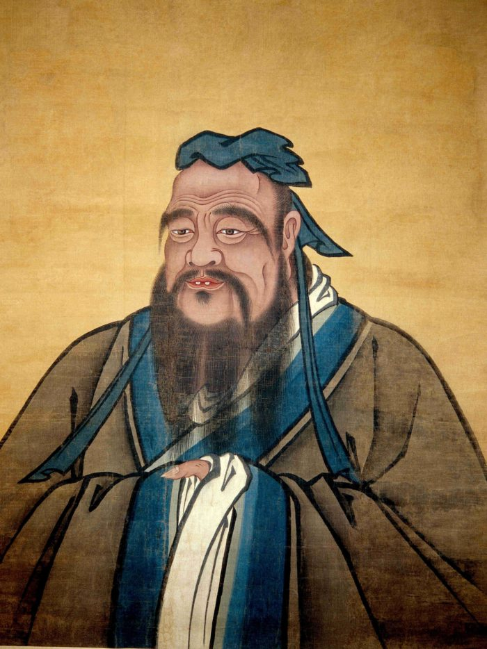 Кун Фу-цзы — конфуцианство.