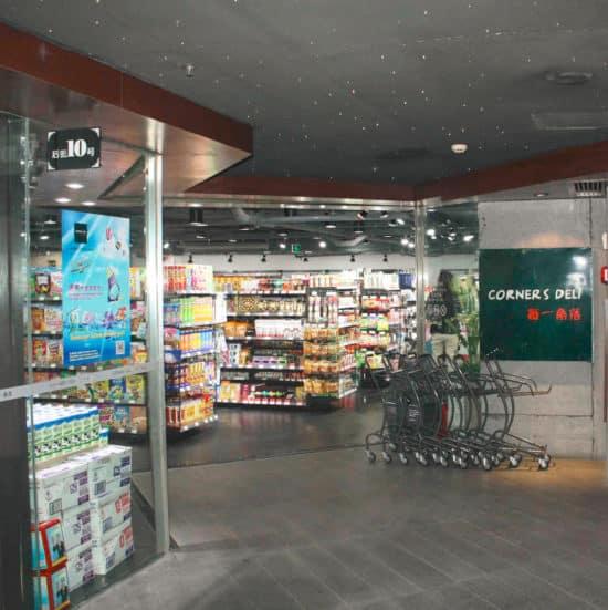 Магазин Corner Deli