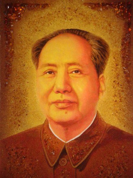 Мао Цзэдуном