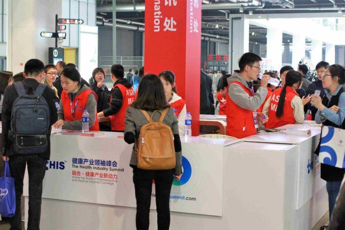 Медицинский съезд CMEF Shanghai 2018