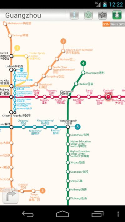 Мобильное приложение метро Гуанчжоу