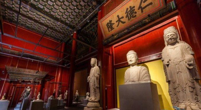 Музея Императорского Дворца в Тайбэе