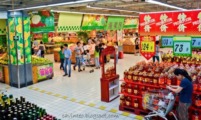 Подземный супермаркет еды