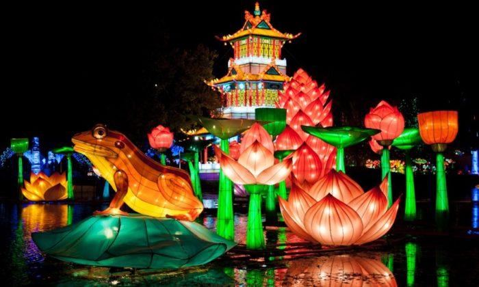 Праздник фонарей Юаньсао