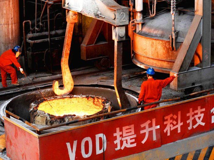 Продукты металлургии. Производство стали