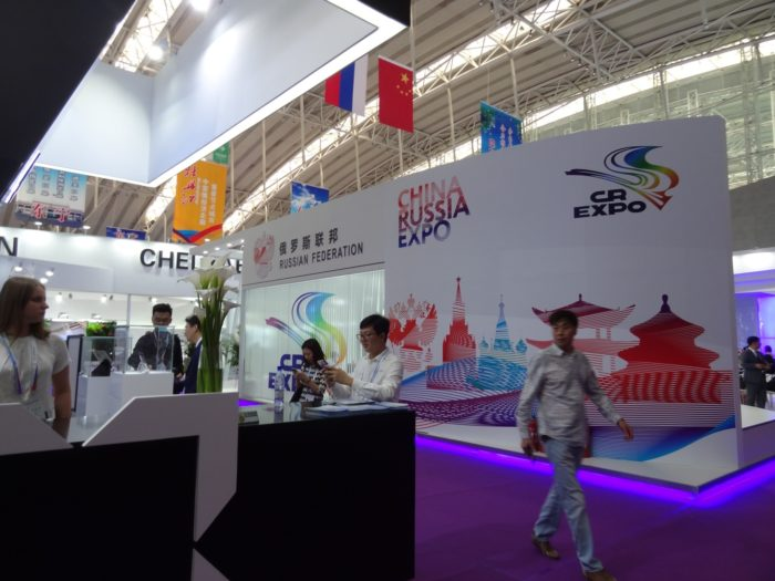 Российско-китайское ЭКСПО