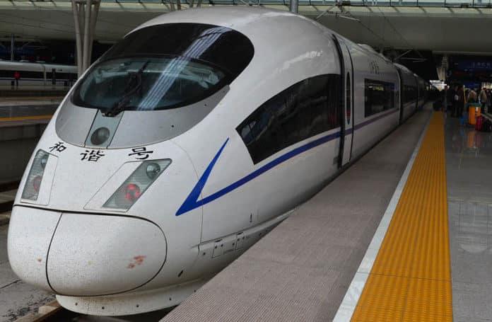 Шанхай - Пекин: скоростной поезд