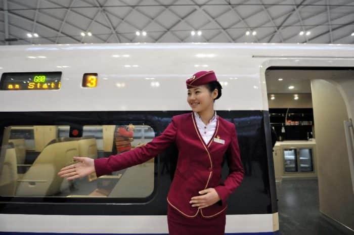 Шанхай - Пекин-