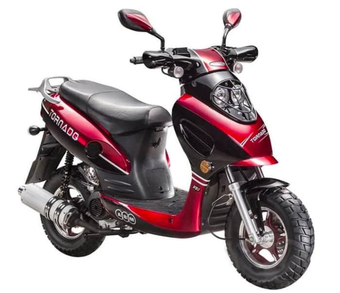 Китайский скутер 50 кубов