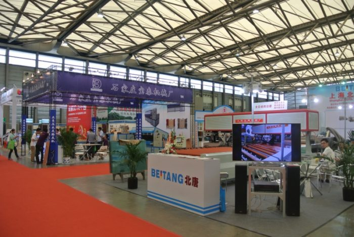 Строительная industry expo BUILD CHINA