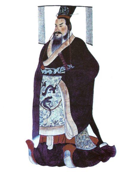 Цинь Шихуанди