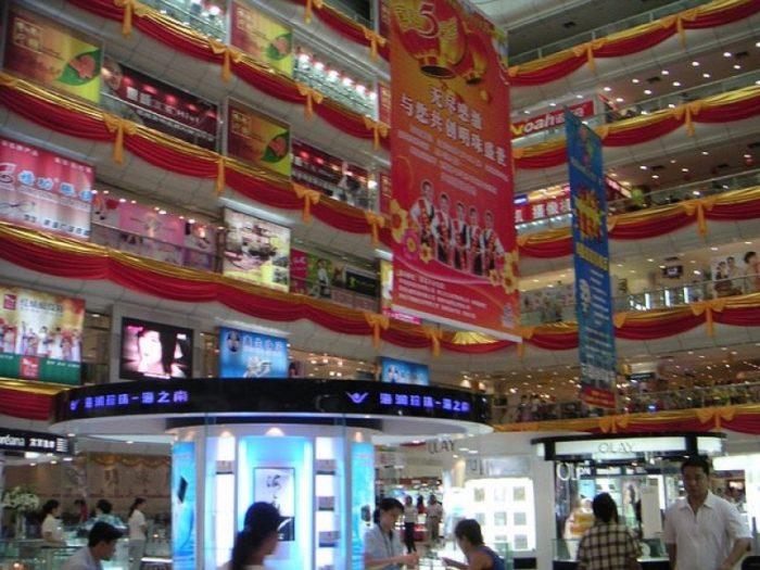 "ТЦ ""Mingzhu Plaza"""