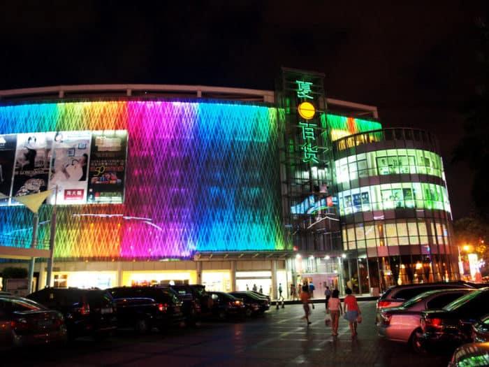 "ТЦ ""Summer Mall"""