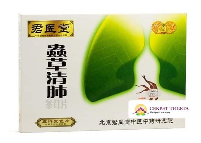 Таблетки для рассасывания «Цзиньтянь-Чунцао»