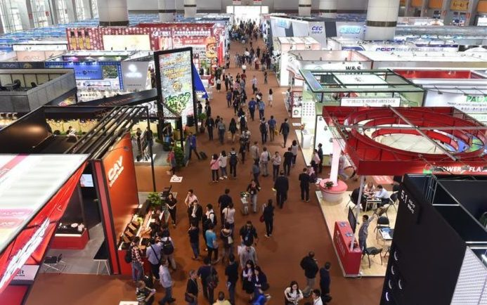 Текстильная Chinese - CANTON Fair