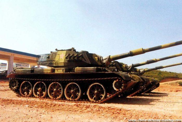 Тип-62