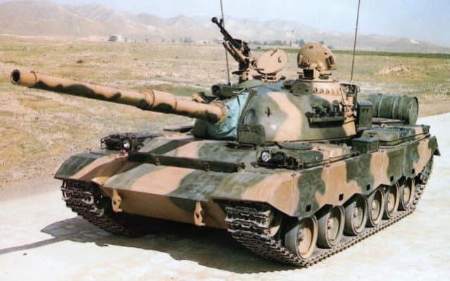 Тип-80