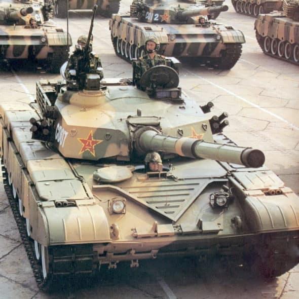 Тип-98