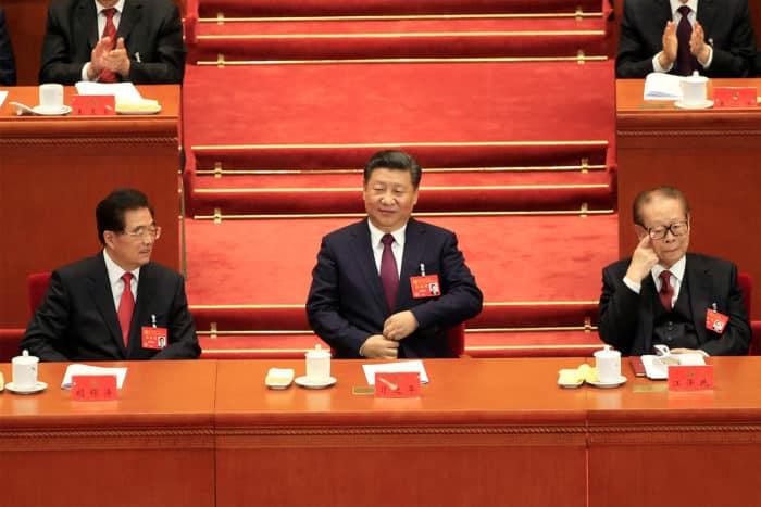 Всекитайский съезд Коммунистической партии Китая