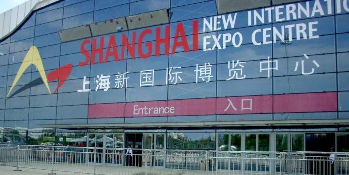 Выставки в Китае Шанхай