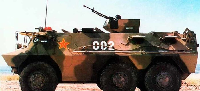 WZ-523