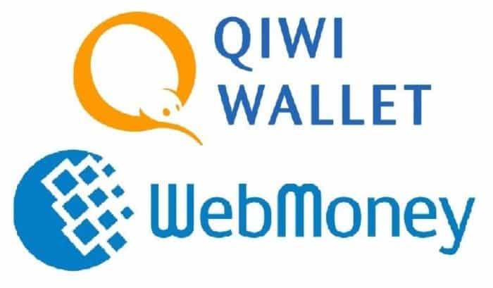 Webmoney, Qiwi