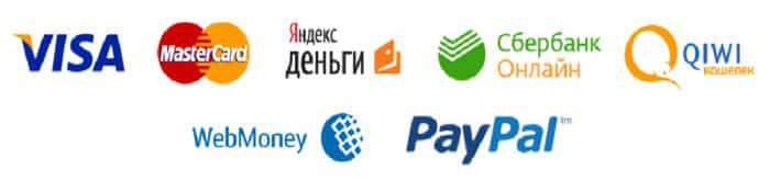 Webmoney, Qiwi и PayPal