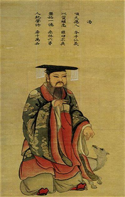 Западное Чжоу