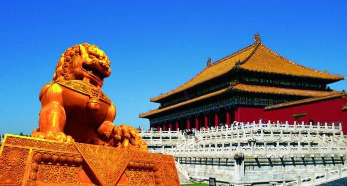 Запретный город в Пекине (Императорский дворец) Гугун