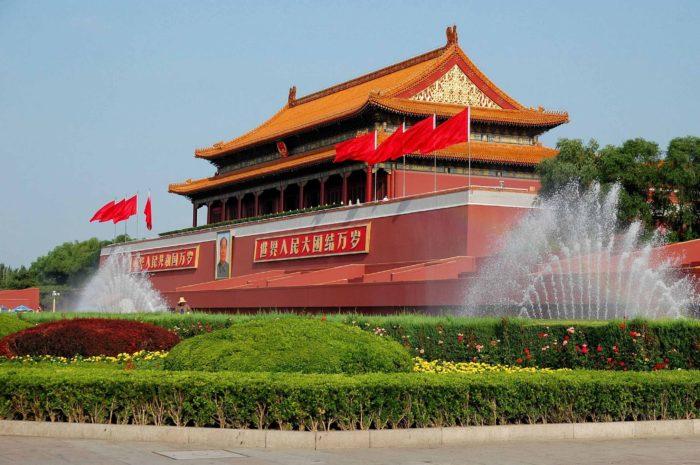 Запретный город в Пекине (Императорский дворец) Гугун2
