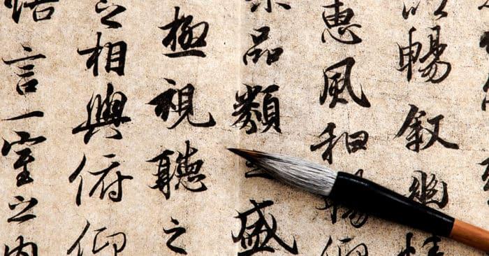 Русские имена на китайском языке