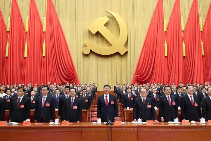 коммунизм