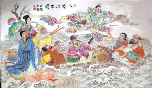 мифы и легенды китая