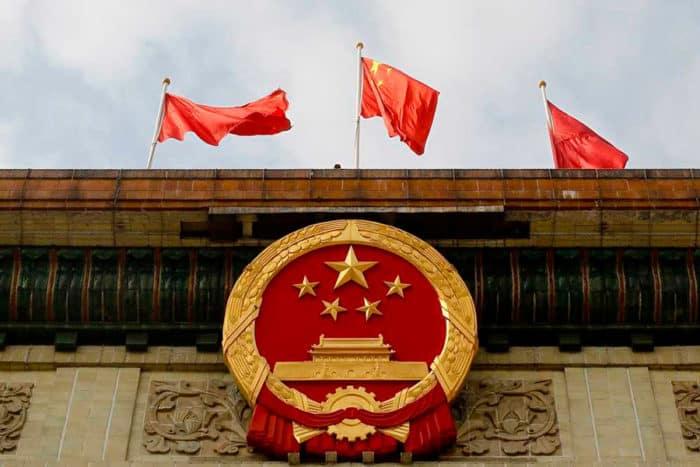 правительство Китая